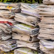 Stack of waste paper. old newspapers — Zdjęcie stockowe #68675969
