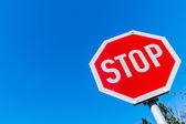 Optional stop sign — Stock Photo