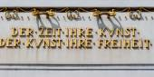奥地利维也纳分离派博物馆 — 图库照片