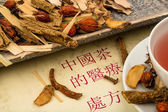 Tea traditional chinese medicine — Stock Photo