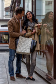 Couple during shopping — Stock Photo