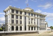 Ministry of Foreign Affairs in Skopje — Stock Photo