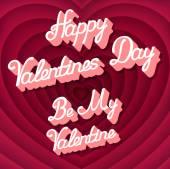 Cartão de dia dos namorados — Vetor de Stock