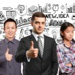 Young multinational business Team — Stock Photo #65769283