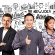 Young multinational business Team — Stock Photo #65769317