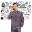 Asian Man talking on the cell — Stockfoto #66301075