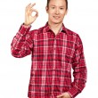 Asian man gesturing ok sign — Stock Photo #68354089