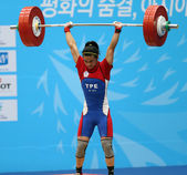 HSU Shu Ching of Chinese Taipei — Foto Stock