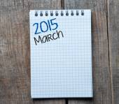 2015 year sign and March month symbol — Foto Stock