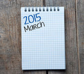2015 year sign and March month symbol — Stock Photo