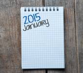 2015 year sign and January month symbol — Stock Photo