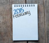 2015 year sign and February month symbol — Stock Photo