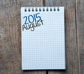 2015 year sign and August month symbol — Foto Stock