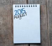 2015 year sign and August month symbol — Stockfoto