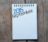 2015 year sign and September month symbol — Stock Photo