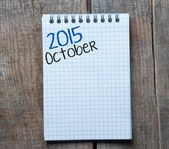 2015 year sign and October month symbol — Stockfoto