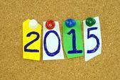 Nuovo anno 2015 — Foto Stock