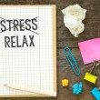 Stress and relax — Stock Photo #54325813
