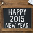Happy 2015 New Year! handwritten with white chalk — Stock Photo #55428875