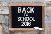 Back to school 2016 Sign — Stockfoto