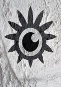 Ögat ikonen karaktärsdesign på cement vägg textur bakgrund — Stockfoto