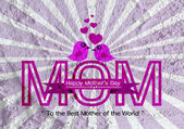 Happy mothers day Greeting card design for your mom on wall text — Stock Photo