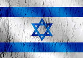 Israel flag themes idea design — Stock Photo