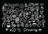 Kids and children's hand drawings  — ストックベクタ