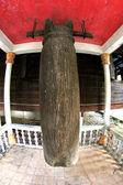 Wat suan tan temple , baan cheetuan , khuangnhai  , ubonratchath — Stock Photo
