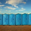 Portable toilets — Stock Photo #57158973