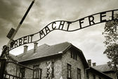 Entrance to the Auschwitz concentration camp — Stock Photo