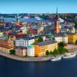 Panorama of Stockholm, Sweden — Stok fotoğraf #75828785