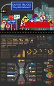 Cargo transportation infographics, trucks, lorry. Elements infog — Stock Vector