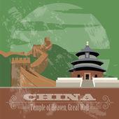 China landmarks. Retro styled image — Stock Vector