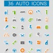 Set of car service icons. Stickers style.  — Stock Vector #72162303