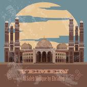 Yemen landmarks. Retro styled image — Stock Vector