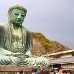 The Great Buddha of Kamakura — Stock Photo #61417081
