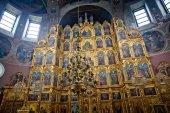 Chrześcijańska cerkiew — Zdjęcie stockowe