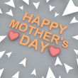 3d text of happy mothers day with heart shape object — Stock Photo #68495995