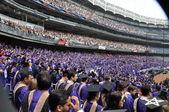 New York University (NYU) 181st Commencement Ceremony — Zdjęcie stockowe