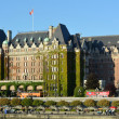 The Fairmont Empress — Stock Photo #58894747