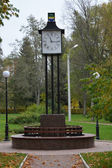 Clocks at the Zelenogorsk on October 07, 2014 — Stock Photo