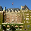 The Fairmont Empress — Stock Photo #69769587
