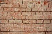 Ancient red brick wall — Stock Photo