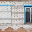Window and a brick white wall texture background — Stock Photo #63594509