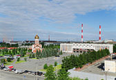 Sity Nizhny Tagil — Stock Photo