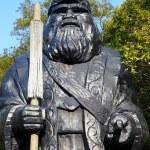 God Statue of Ainu Village in Hokkaido, Japan — Stock Photo #60060985