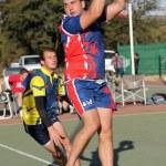Korfball League Mens games — Stock Photo #76083367