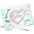 I love you — Stock Vector #63305029