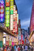 Shangxiajiu Pedestrian Street — Stock Photo